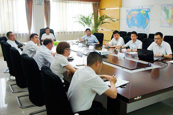 公司传达学习省第十一次党代会精神强调节日纪律